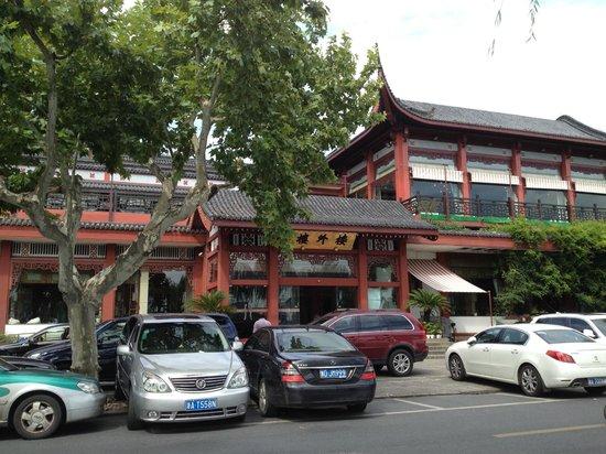 Lou WaiLou (GuShan Road): The Restaurant