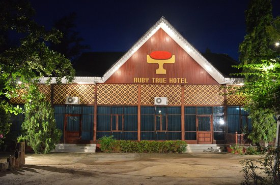 Ruby True Hotel : Night Front View