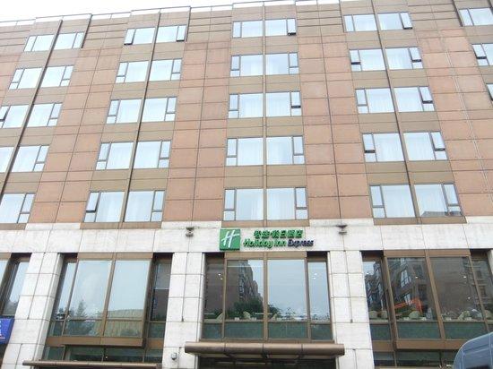Holiday Inn Express Beijing Temple Of Heaven: von Außen