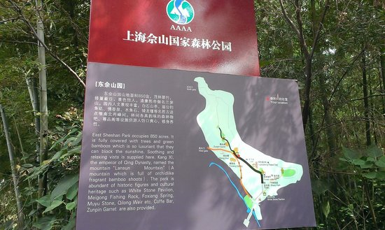 Dongsheshan Park : 步道間的地圖指引