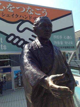 The Sakamoto Ryoma Memorial Museum: 入り口で龍馬と握手!