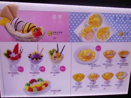 Hong Kong, Hui Lau Shan Healthy Dessert: hui lau shan - prodotti