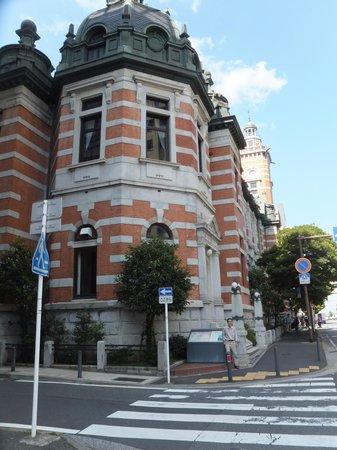 Yokohama Port Opening Hall: The Dome