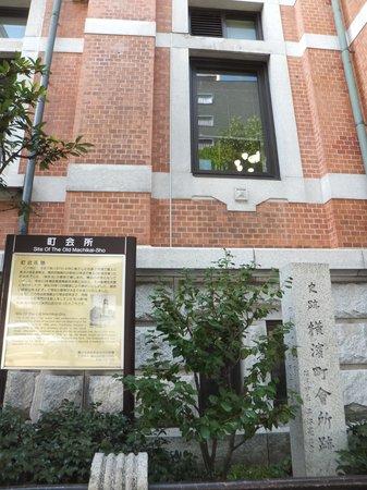 Yokohama Port Opening Hall: the bldg exterior