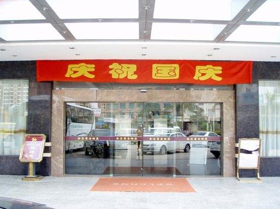 Longchuan County, China: entrance
