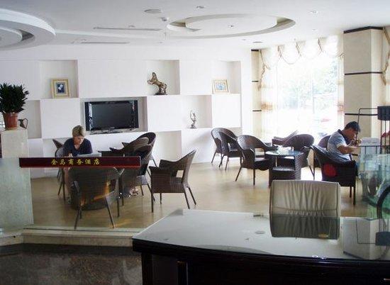 Longchuan County, China: lobby