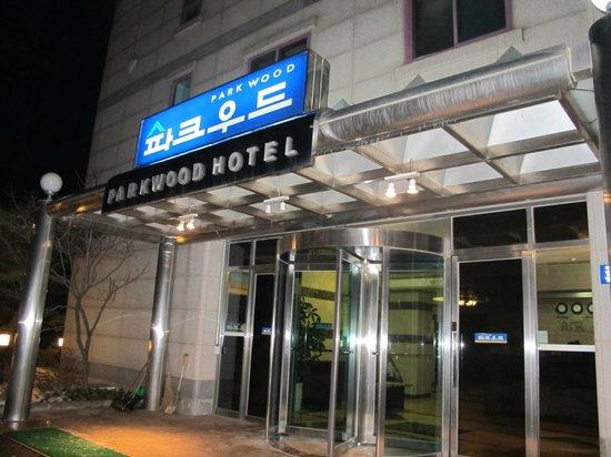 Parkwood Hotel: Hotel building