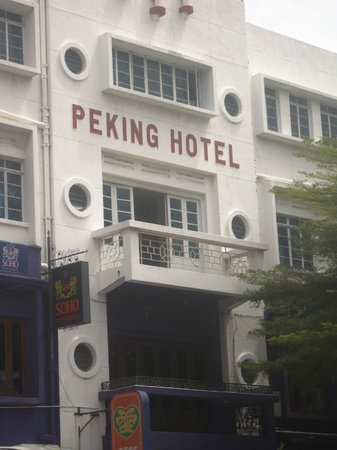 Peking Hotel: hotel