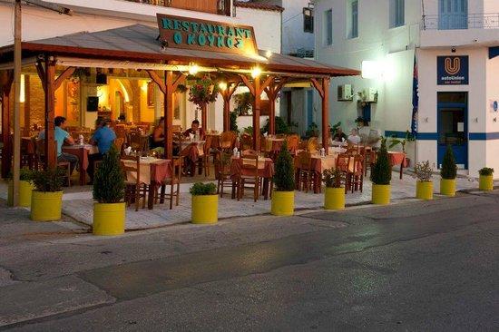 """Pylos, Griechenland: Ταβέρνα """"Ο Κούκος"""""""
