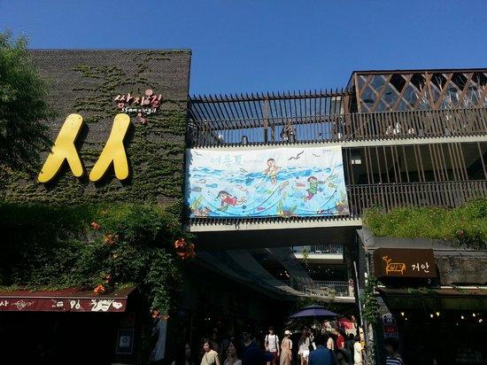 อินซาดง: Insadong Mall