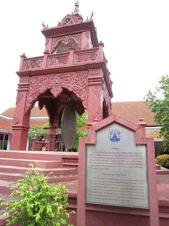 Wat Phra That Hariphunchai: 5-2013.9