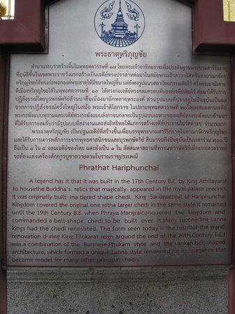 Wat Phra That Hariphunchai: 10-2013.9
