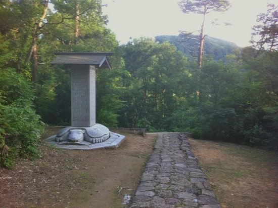 Aizuhanshu Matsudaira Family Grave : Top of the hill