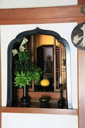 Zuihoin Garden : Altar