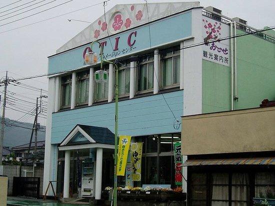 Ogose Town Information Center