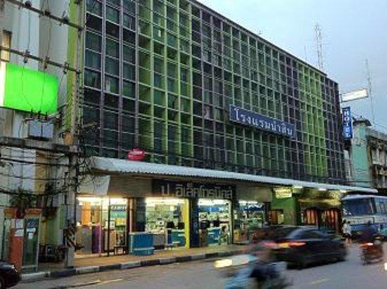 Numsin Hotel : ホテル外観