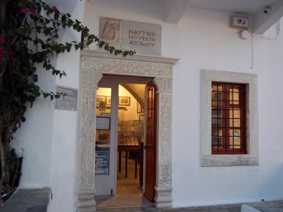 Aegean Maritime Museum : Museum entrance - you can easily miss it