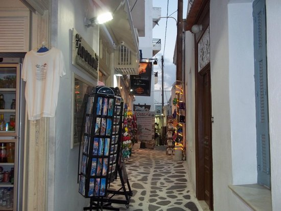 Ciudad de Naxos, Grecia: The back streets