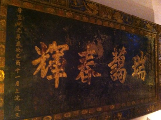 Schlosshotel Gartrop: asian artwork over the bed