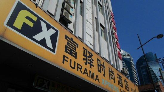FX Hotel Shanghai North Bund: Furama Express Hotel