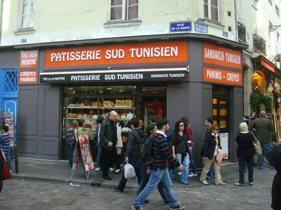 Patisserie Sud Tunisien  Sweet home!