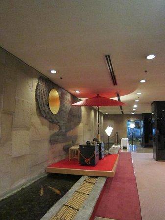 Kyoto Rich Hotel : ロビー