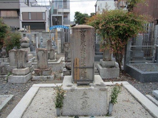 Ryuhonji Temple