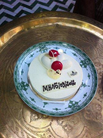Riad Laurence Olivier: Gateau pour notre anniversaire de Mariage