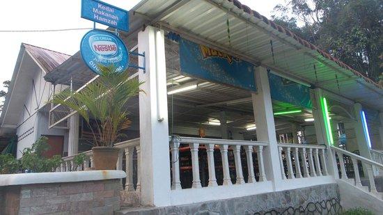 Kedai Makan Hamzah