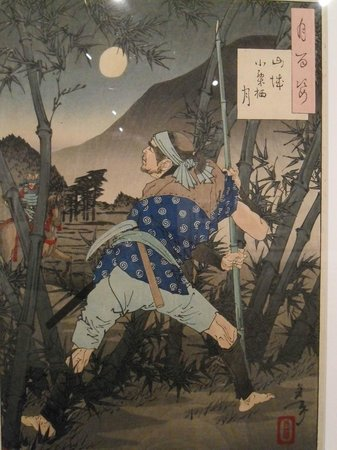 Portland Art Museum: Ronin and his revenge