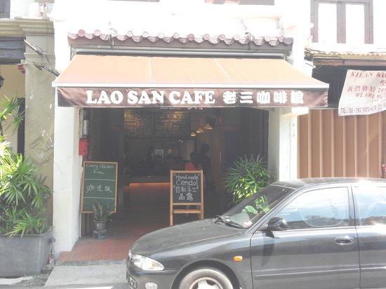 Lao San Cafe: restaurant