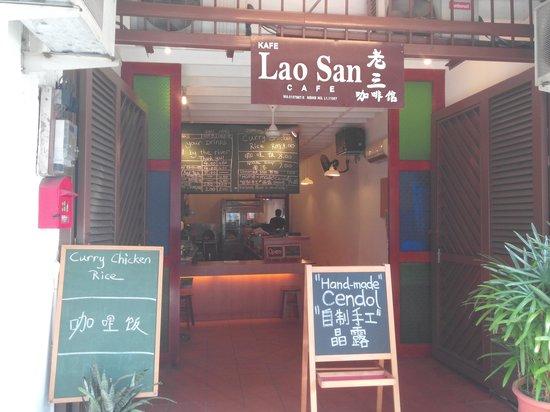 Lao San Cafe: entrance
