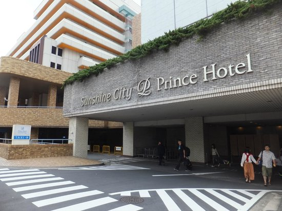 Sunshine City Prince Hotel: the hotel 'entrance'..