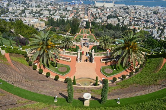 Ogrody Bahá'í i Złota Kopuła