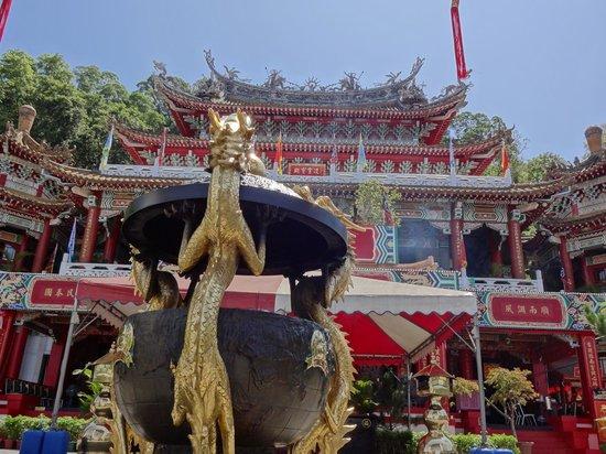 Chih Nan Temple (Zhinan Temple): 指南宮