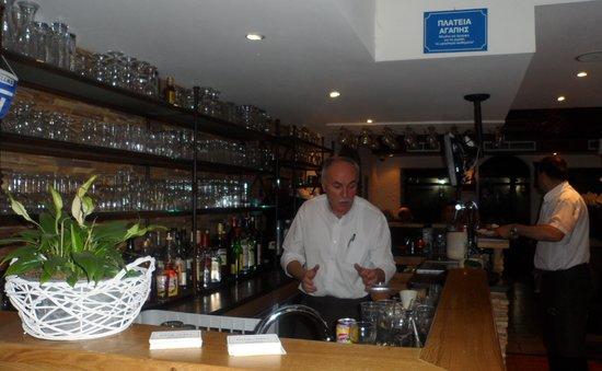 Chez  Anesti: RESTAURANT ANESTI  EVERE BRUSSEL