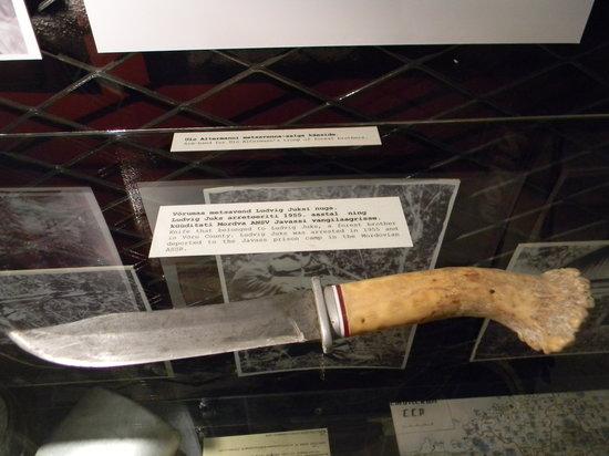 KGB Cells Museum: Display