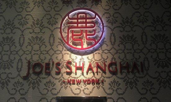 Joe's Shanghai Ginza