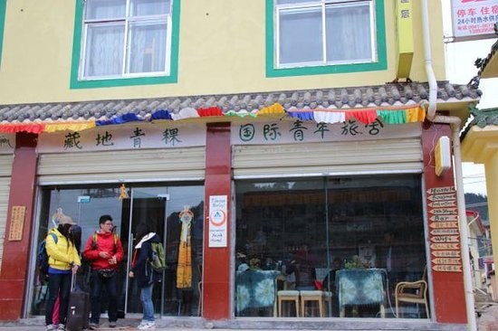 Tibetan Barley Youth Hostel
