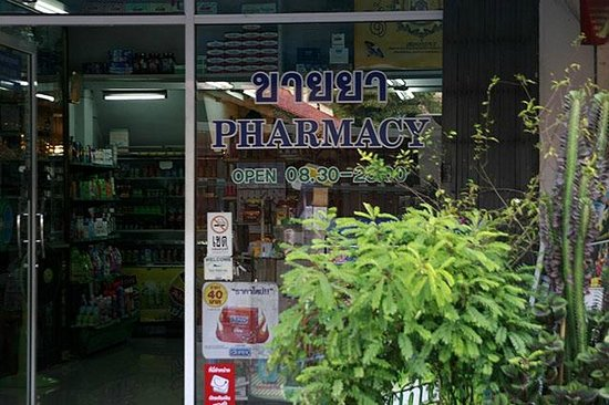 BKK Lumphini Home Stay: How to reach us: Pharmacy label