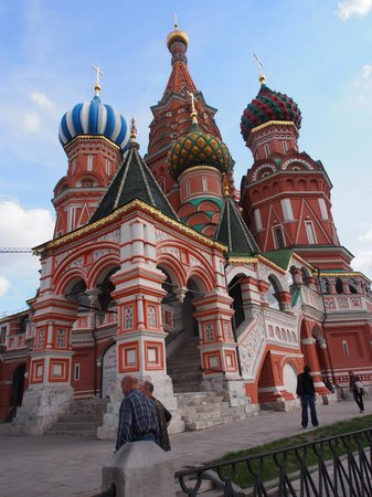Moscow Marriott Grand Hotel: St. Basil's Cathedral in Red Square