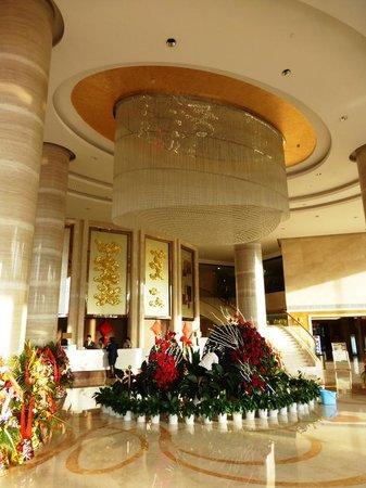 Nanning WinWin Hotel: フロント
