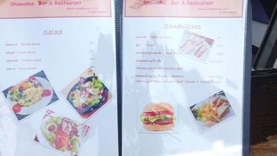 Sawadee Bar and Restaurant: menu