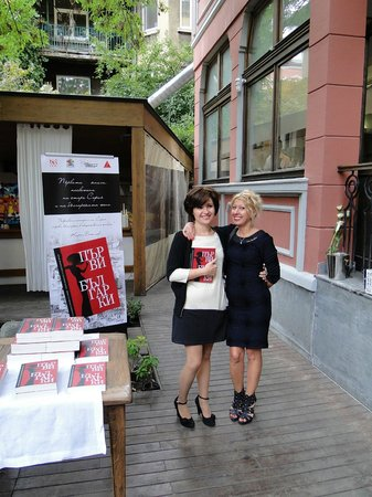 Osteria Barbarossa: Olga Georgieva, manager di TARA Publishing