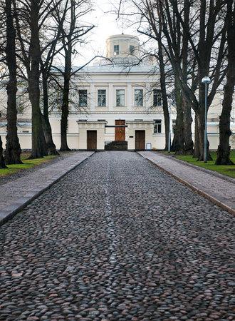 Helsinki Observatory: getlstd_property_photo