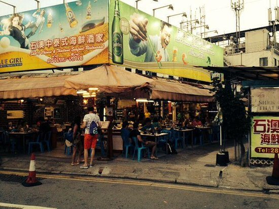 Shek O Chinese Thai Restaurant