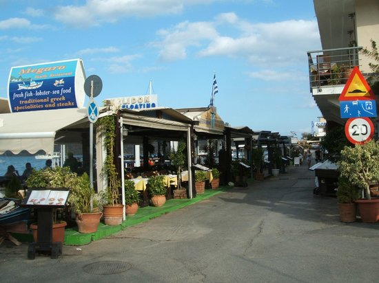 Megaro Restaurant: Seafront tavernas with Megaro at front