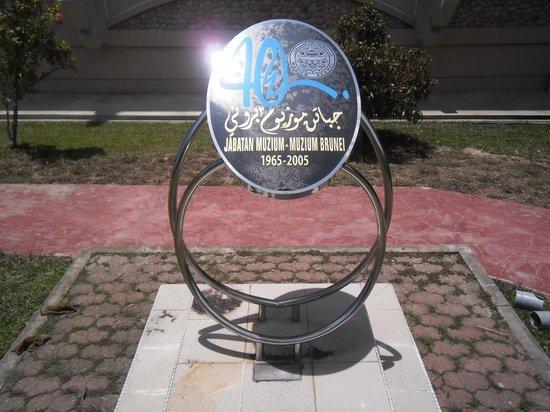 Brunei Museum : Commemorative Plaque