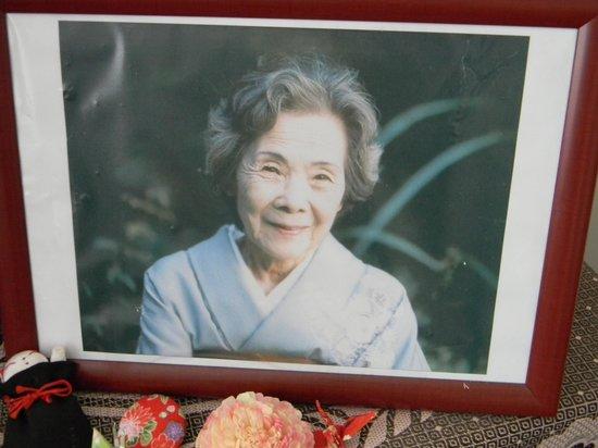 Sugihara House: Mrs Sugihara as an old lady