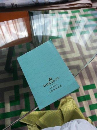 Dorsett Shanghai: Key